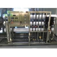 Commercial Ultrapure Water Purification System With RO System 0.9-1.3Mpa Working Pressu