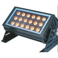 Quality 90W high brightness waterproof outdoor led flood light / lighting 12V / 24V for garden for sale