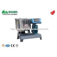 China 22 Kw Custom Color Centrifugal Plastic Mixing Machine 150kg/H CE ISO on sale