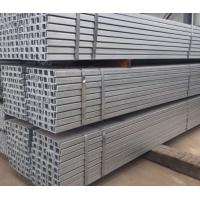 Quality Q235 Grade Industrial Steel Structures / Cold rolled U Shaped C Steel Channel for sale