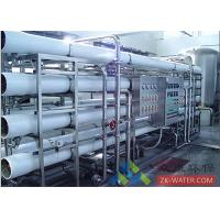 Medical Hemodialysis Use Purified Water Treatment Plant SS304 Frame Material