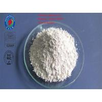 Quality Odorless SARM Supplements Coluracetam Powder CAS 135463-81-9 Soluble In Water for sale