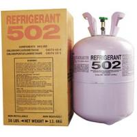 Quality Refrigerant Gas R502 for sale