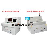 Precision UV Laser Cutter For Flexible Printed Circuit , High Speed