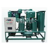 Quality High Performance Hydraulic Oil Recycling Machine For Industrial Lubricating Oil for sale