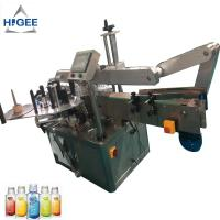 Quality Automatic double side labeling machine with front back labeler two side labeling machine square bottle labeling machine for sale
