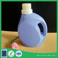 Buy 1 L empty laundry detergent bottles for sale clean detergent bottle at wholesale prices