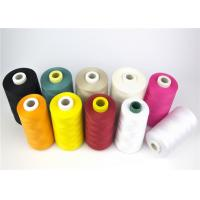 Best Multiple Colors High Tenacity Polyester Embroidery Inner Stitching Thread 50s / 2 wholesale