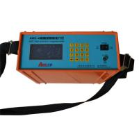 2013 new and best selling with low cost AMC-6  intelligent magnetic detector/ore detector