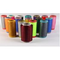 Quality air jet 40/2 spun polyester yarn for sale