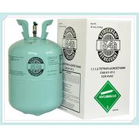 Buy High quality r134a gas for car air condition small can good price car refrigerant R134a with 99.99% purity at wholesale prices