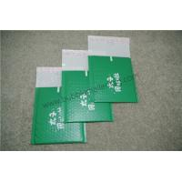 Green Co-extruded Printed Polythene Mailing Bags 235x330mm #H