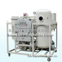 Buy cheap CT Grade Explosion-Proof Used Gas Turbine Oil Purifier Machine from wholesalers