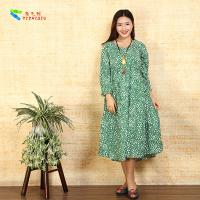 Quality Green Bottom White Flower Simple Long Sleeve Dresses Pull Rope To Collect Waist Design for sale