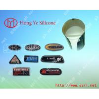 Best Addition cure silicone rubber for trademark printing wholesale