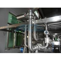 Quality Stainless Steel Automatic Juice Pipe Sterilizer High Quality Stainless Steel Cream Pasteurizer for sale
