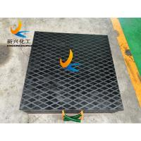 Buy cheap black customized yellow square24*24 safe crane mobile uhmwpe Outrigger pads from wholesalers