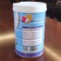 Quality Dry Instant Whole Full Cream Pure Goat Milk Powder 800gm for sale