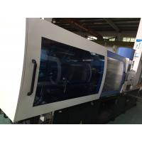 Buy 90 Ton Nylon Cable Tie Injection Molding Machine With Servo Dynamic Control System at wholesale prices