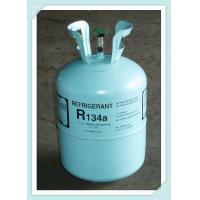 Quality From China Refrigerant R134a Gas new Price Used For AC Cars Freezer for sale