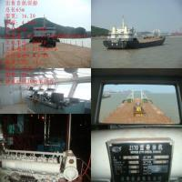 2800Tonnage Self-propeller Barge for Purchase