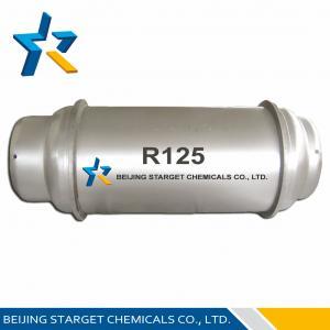R125 99.99% Pentafluoroethane HFC Refrigerant R125 For R404A, R407C, R410A, R507, R22