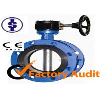 Quality DIN / API / AWWA U Type Butterfly Valve , Double Flanged Butterfly Valves 5 Inch for sale