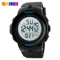 Quality Dial Multifunction Sport Digital Wrist Watch With PU Strap Daily Alarm for sale