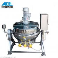 Quality Cooking Mixer Machine/Gas Cooker Mixer/Hot Sauce Jacket Kettle with Mixer for sale