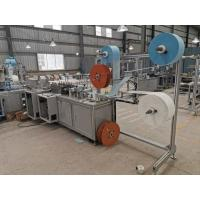 Buy cheap Non Woven Disposable Face Surgical Mask Production Machine High Efficiency from wholesalers