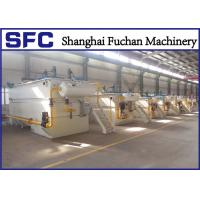 Quality Stainless Steel Dissolved Air Flotation System , Oil & Grease Remove Machine for sale