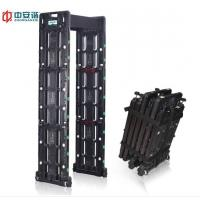 Quality 7 Inch LCD Metal Detector Gate Waterproof Foldable Door Frame Non Deformation for sale