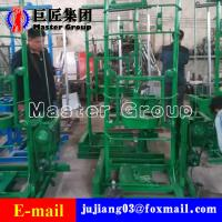 Quality Small automatic water borehole drilling machine with high quality for sale for sale