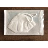 Quality Isolate Virus Kn95 Protective Mask , Skin Friendly White Surgical Mask for sale