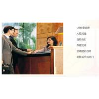 Quality YonAnnn Experience Of Smart Hotel Solutions Automatic In Hotel Room Equipment for sale