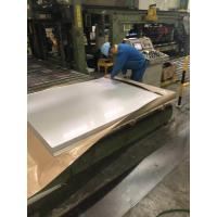 China 904l Stainless Steel Composition Alloy 3mm Steel Plate N08904 2000mm Length on sale