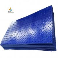 Buy cheap high quality durable anti-aging HDPE ground protection mats trackway from wholesalers