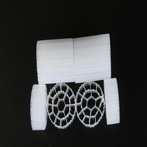 Quality White MBBR Filter Media K3 HDPE RAS media floating for sale