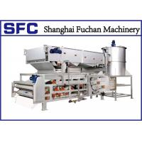 Quality Sewage Treatment System Dewatering Machine For Slaughter / Oil Wastewater Treatment for sale