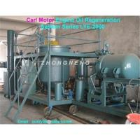 Quality Oil purifier for sale