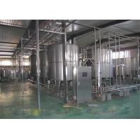 5T / H Tube UHT Milk Processing Line With Aseptic Carton , Aseptic Pouch Package