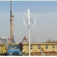 Best Vertical Axis Maglev Wind Turbine Generator 300W 500W 1kw 3kw 5kw 10kw wholesale