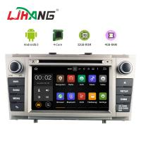 Quality Avensis GPS Navigation Toyota Verso Dvd Player , Canbus SWC USB Toyota Dvd Player for sale