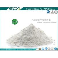 Quality Anti Aging Natural Vitamin E Mixed Tocopherol Powder 36%  IP Certificated for sale