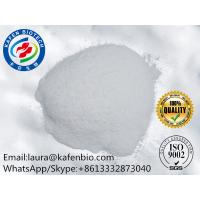 Quality Synthetic Drug Pharmaceutical Raw Materials For influenza Peramivir Trihydrate for sale