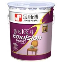 Quality emulsion interior paint,any color is available for sale