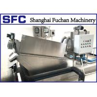 Quality Traditional Sludge Dewatering Equipment / Screw Press Machine Self Cleaning for sale
