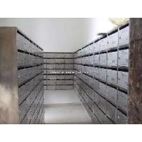 Buy cheap Grouped Mailbox (YLOO-S) from wholesalers