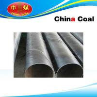 Quality Spiral Welded Pipe for sale