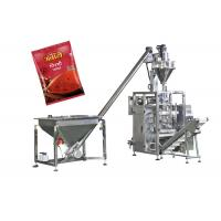 Quality Easy Running Spice Powder Packaging Machine High Speed Industrial Packing Machine for sale